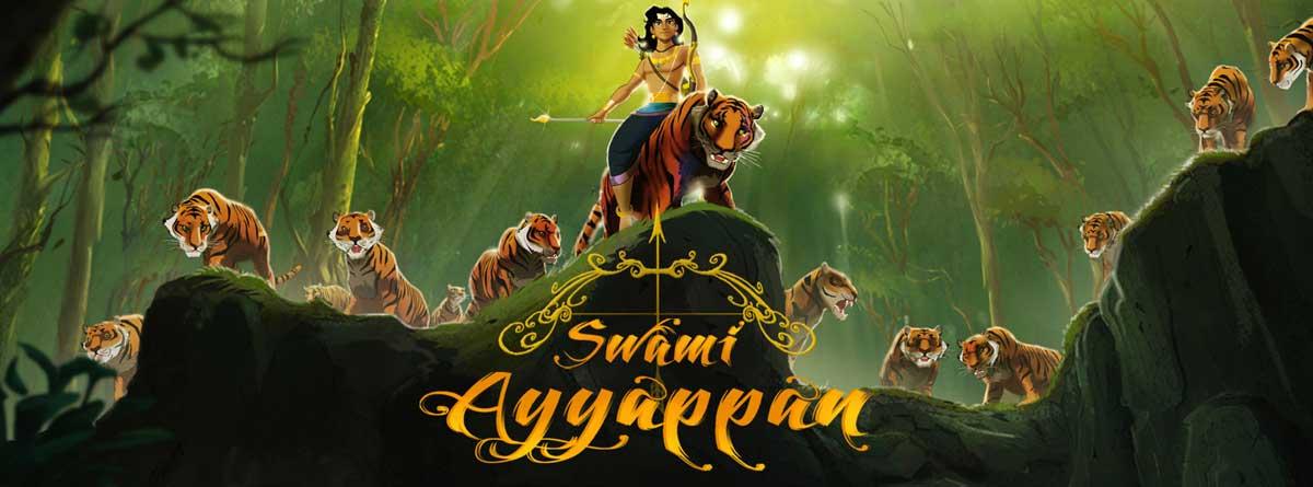 Swami Ayyappan - Hari Varma
